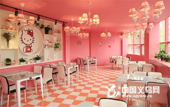 义乌首家粉色餐厅萌化你的心