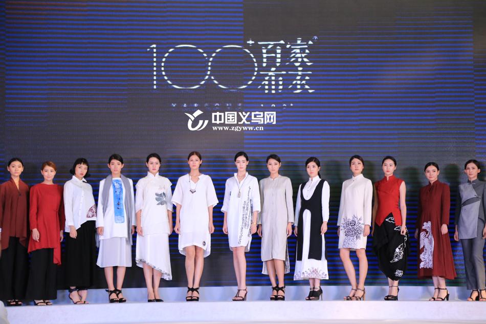 中国电商网络模特大赛正式启动 模特走秀高清大图来袭