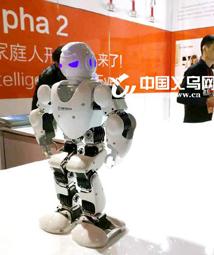 微直播 2015中国义乌国际装备博览会
