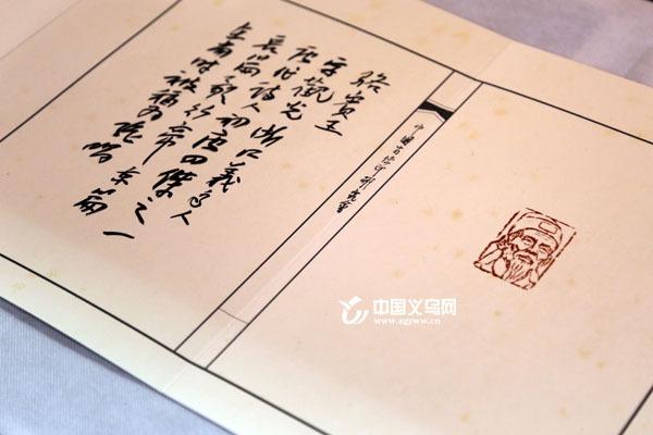 探馆:历史文化名人金石印像
