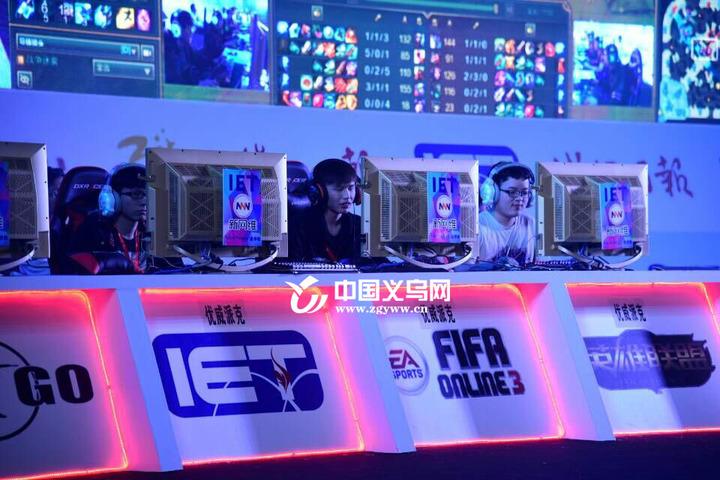 谁是最大赢家?2016义乌国际电子竞技大赛闭幕