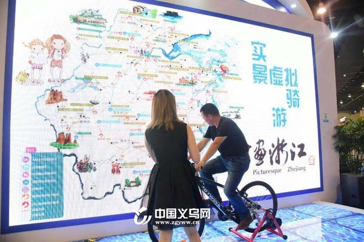 给你一辆单车,一分钟内游遍浙江,这是真的吗?