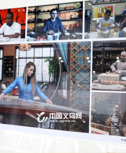 看最美义乌 首届中国义乌国际摄影大展开幕