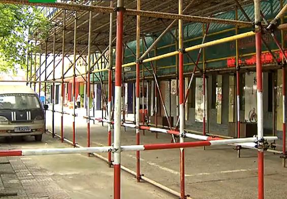 义乌精品街区改造工程启动