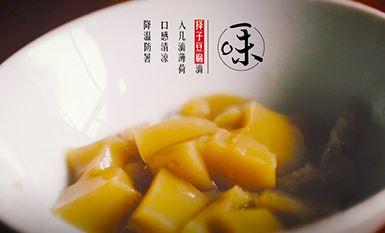 大暑 来一碗择子豆腐