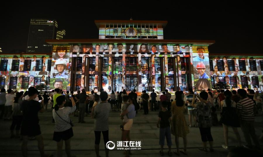 """迎G20 """"万人微笑墙""""首秀武林广场"""