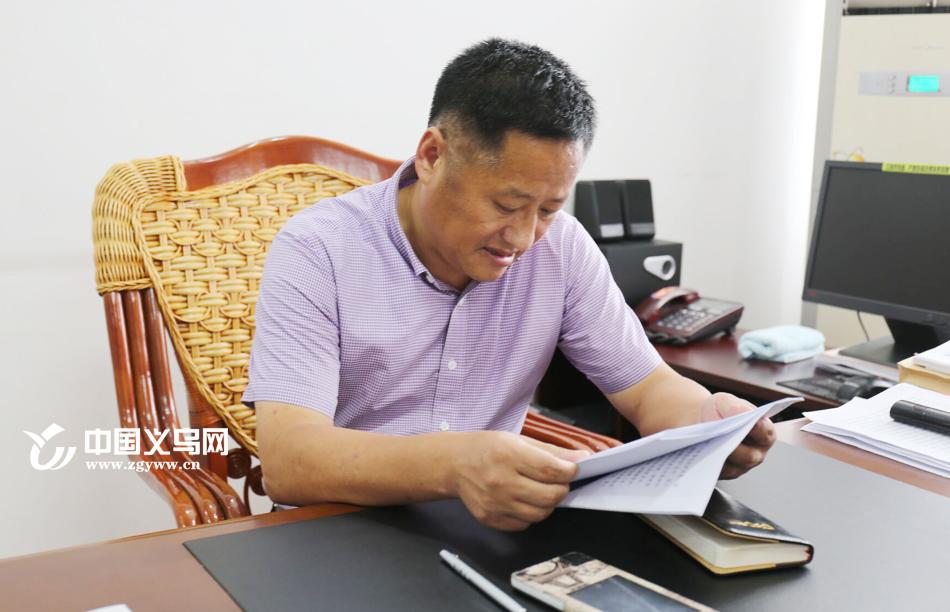 大陈镇朱益文:直面问题谋转型