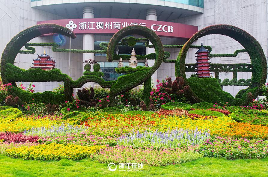 立体花坛现迷你版杭州名胜
