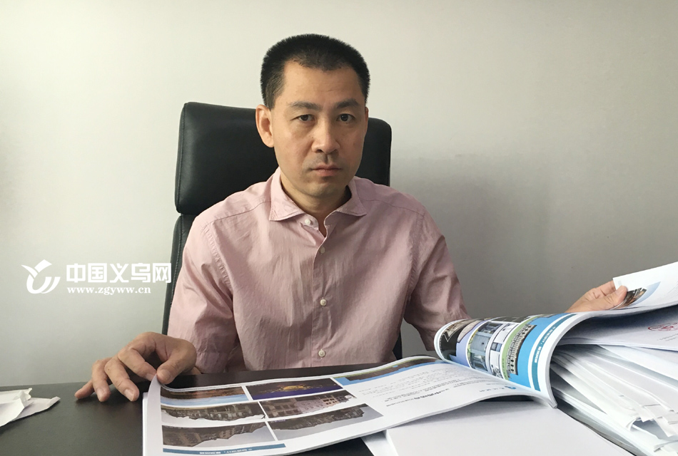 义乌规划局骆嵘:打造百姓满意、外地向往的城市