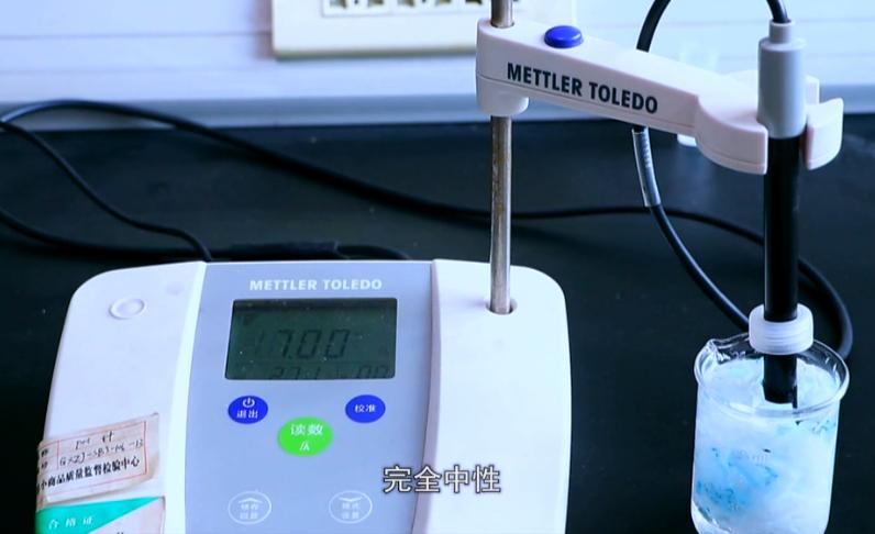 微商试验室——体蜜卫生巾PH值检测