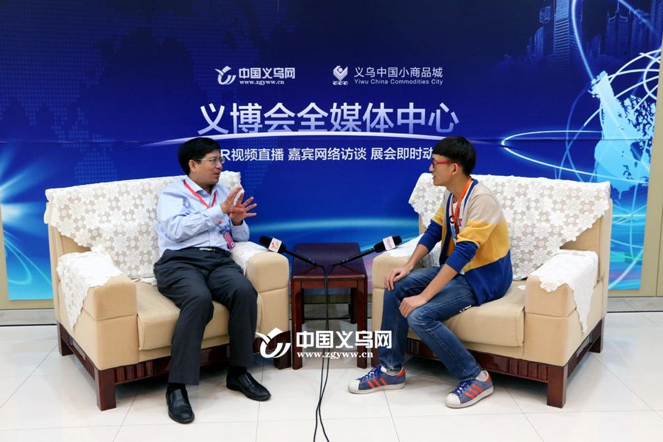 """义博面对面⑩王建军:""""义乌购""""引领传统市场变革"""