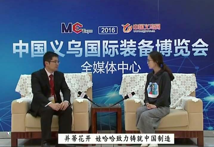 娃哈哈萧云:并蒂花开 致力铸就中国制造