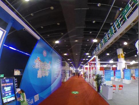 VR探馆|A1馆创新设计展
