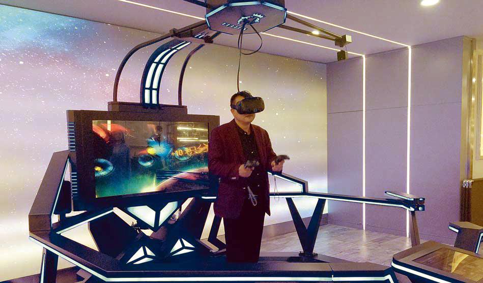 VR体验中心亮相国际商贸城