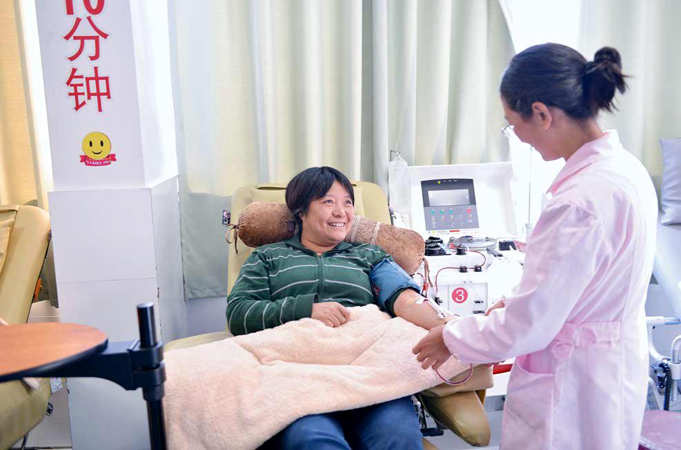 无偿献血奉献爱心