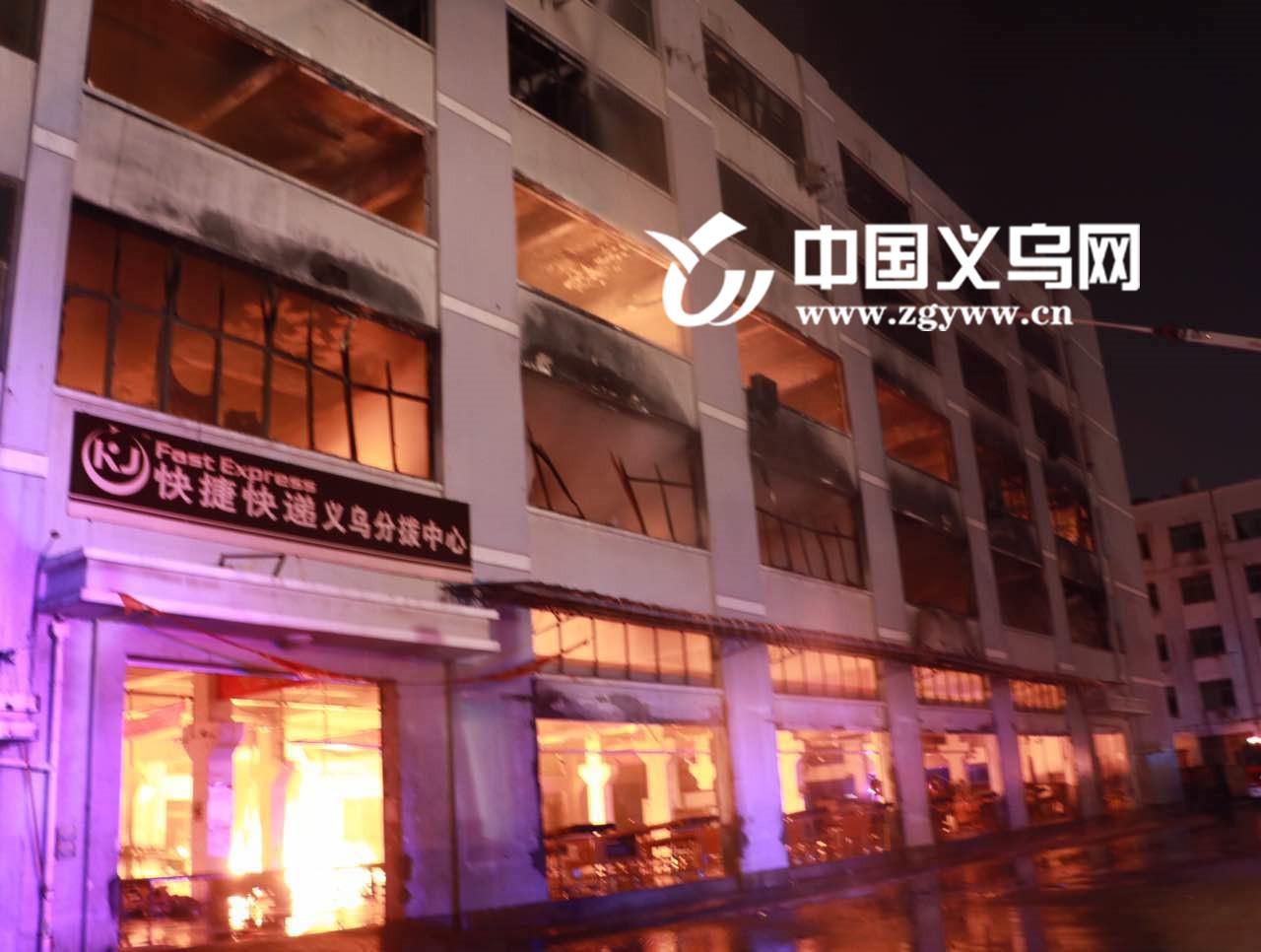 突发!义乌北苑街道数间厂房起火