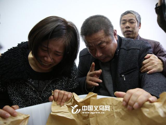 邹宁浩父母:让遗物永远留在儿子生前敬爱的岗位上