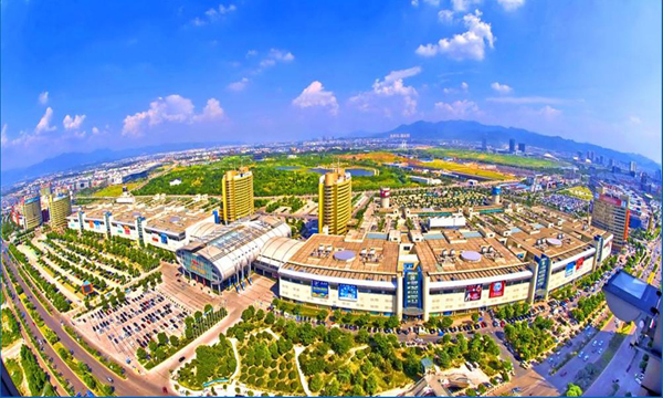 喜迎义乌市第十四次党代会|向改革要动力 以改革增活力