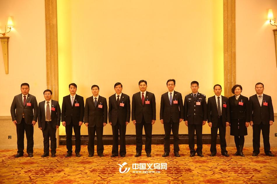 义乌市委召开十四届一次全体会议 选举产生新一届市委领导班子