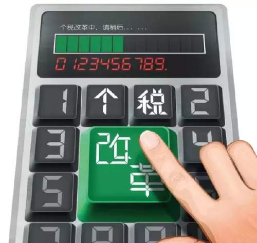 春节临近 这8个好消息个个影响你的钱袋子
