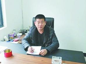 张红伟:尽最大努力多干实事