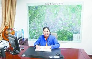 刘勤:将测绘地理信息高新技术融入百姓生活