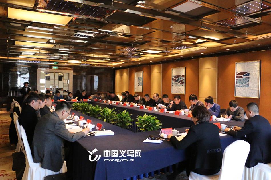 义乌市政协委员参加各镇街工委分组讨论