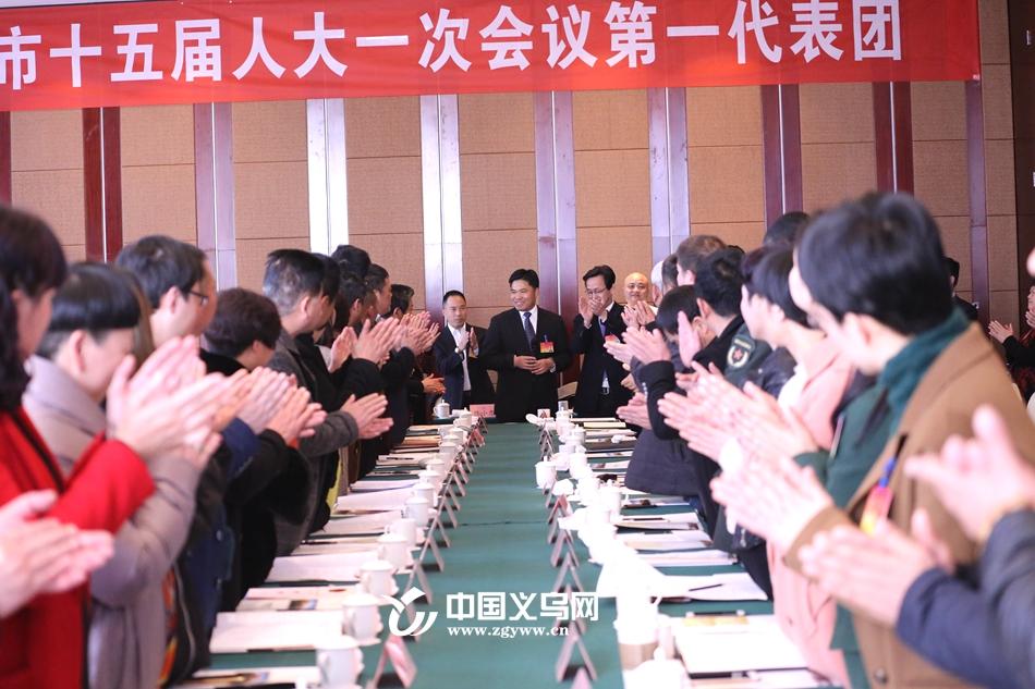义乌市领导看望参会人大代表