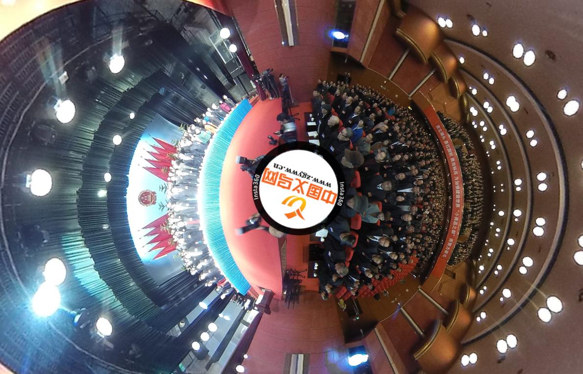 VR直击|义乌市十五届人大一次会议奏响国歌