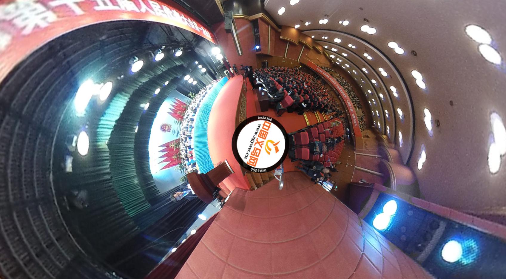 VR直击|义乌市十五届人大一次会议――市长林毅作《政府工作报告》