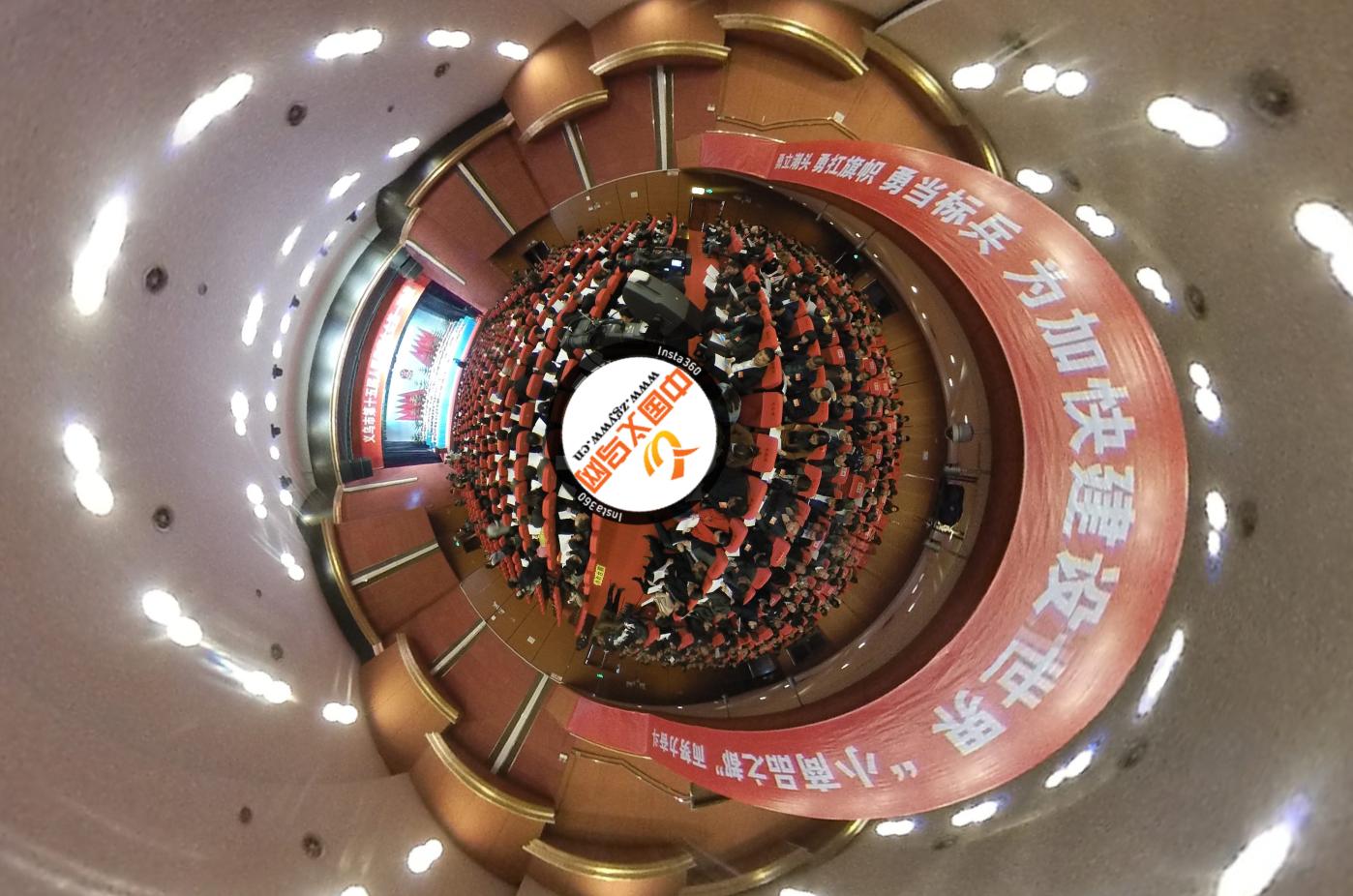 VR直击|义乌市十五届人大一次会议现场
