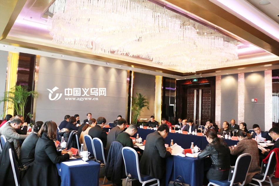 义乌市政协委员参加界别分组讨论