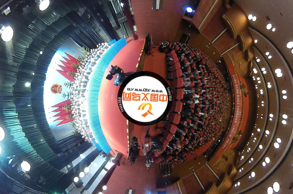 VR直击|义乌市十五届人大一次会议第三次全体会议