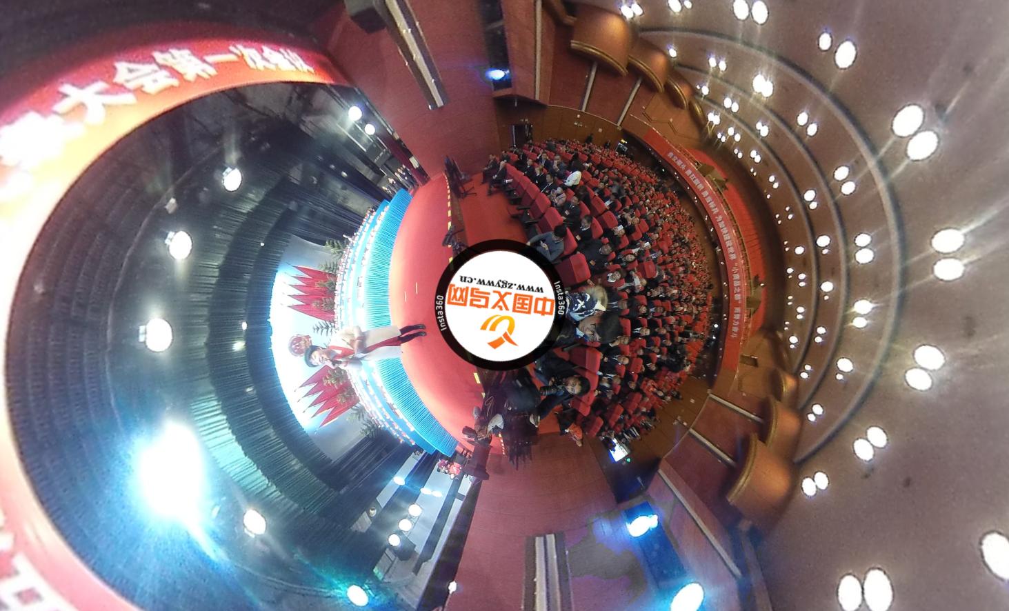 VR直击|义乌市十五届人大一次会议第三次全体会议――林毅献唱