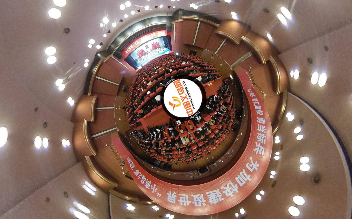 VR直击|义乌市十五届人大一次会议第四次全体会议