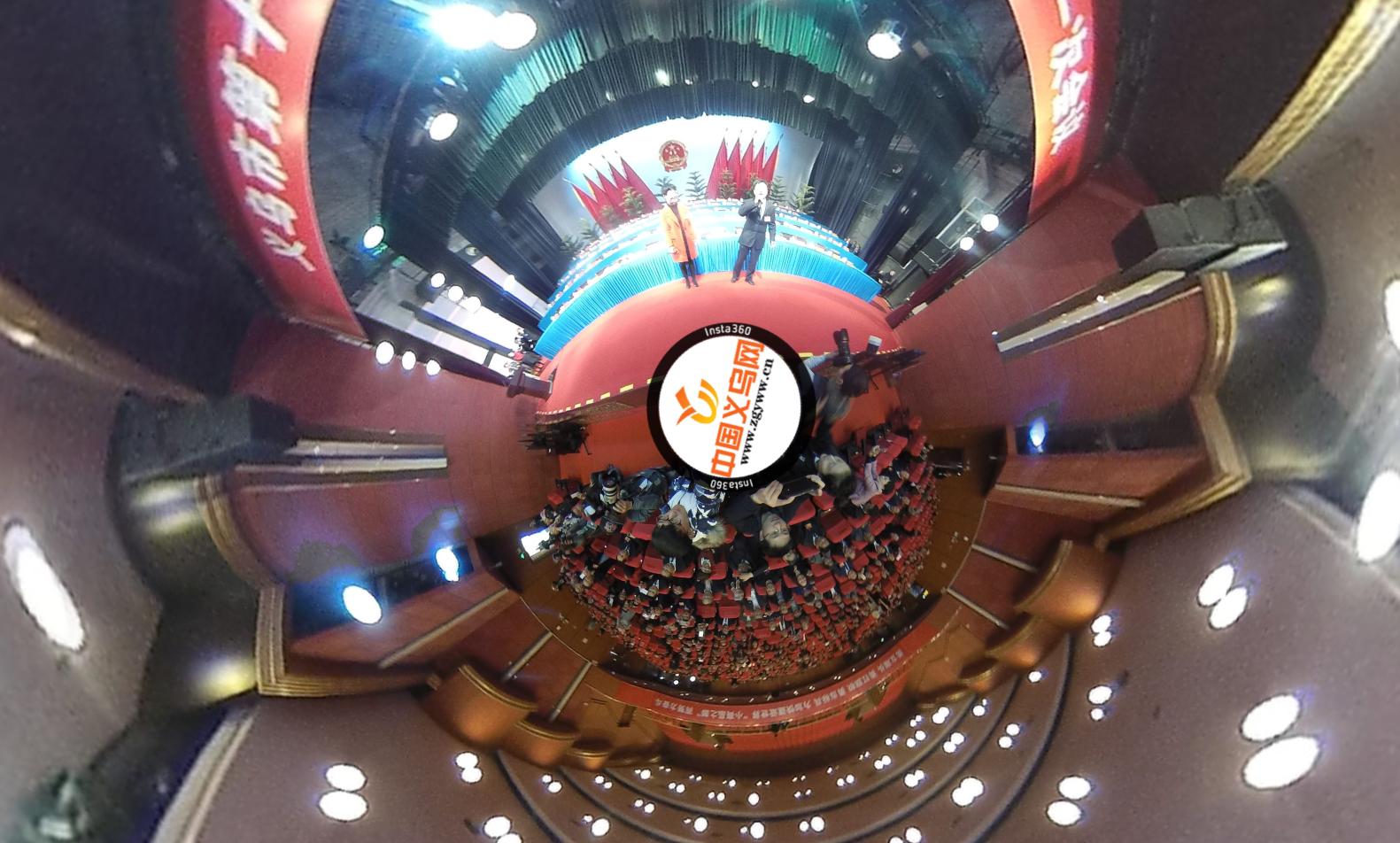 VR直击|义乌市十五届人大一次会议第四次全体会议――楼国康、金萌合唱