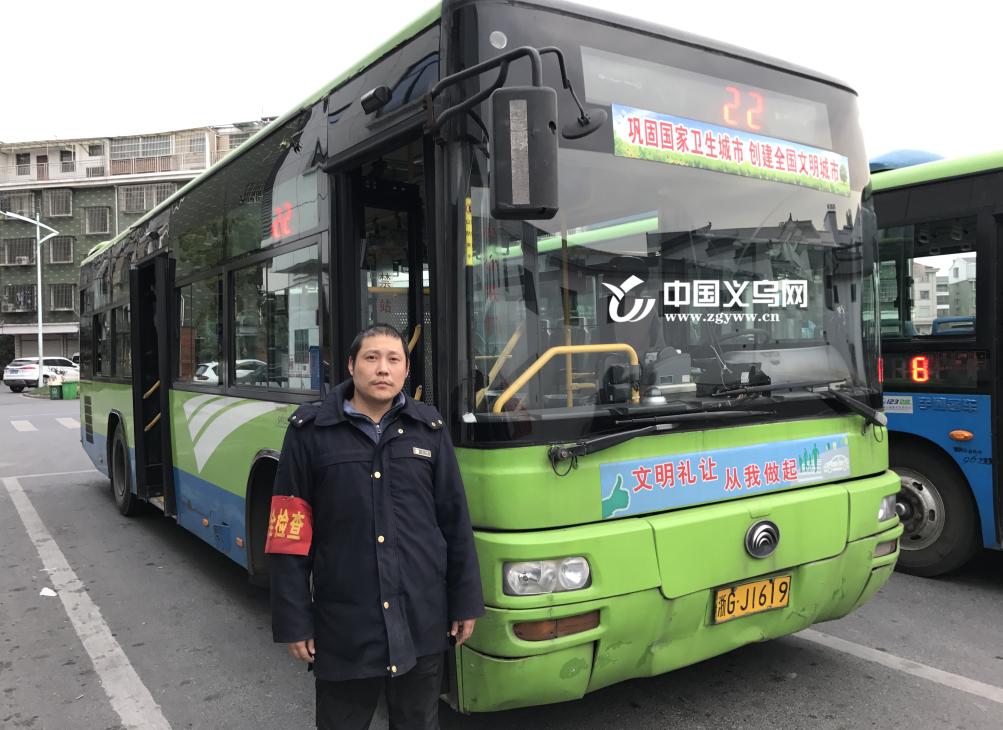 """【十八力】路遇小货车起火 义乌公交司机化身""""救火英雄"""""""
