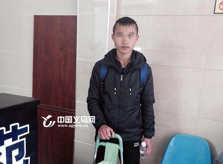 【十八力】16岁少年赴义乌寻网友 饿晕街头被好心人收留