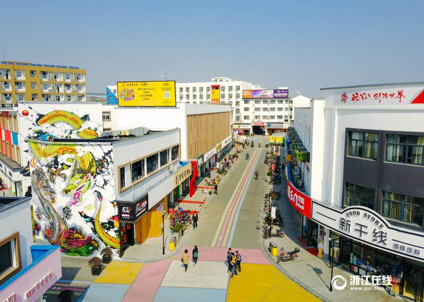 宁波:大学步行街变身青年云创小镇