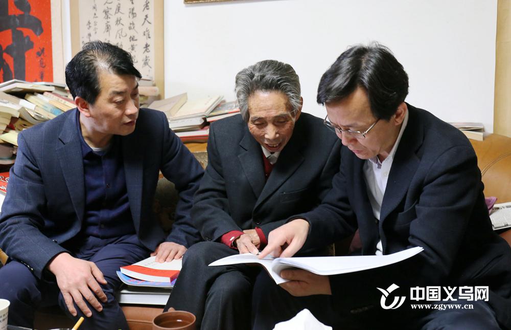 义乌市领导看望原义乌县委书记谢高华