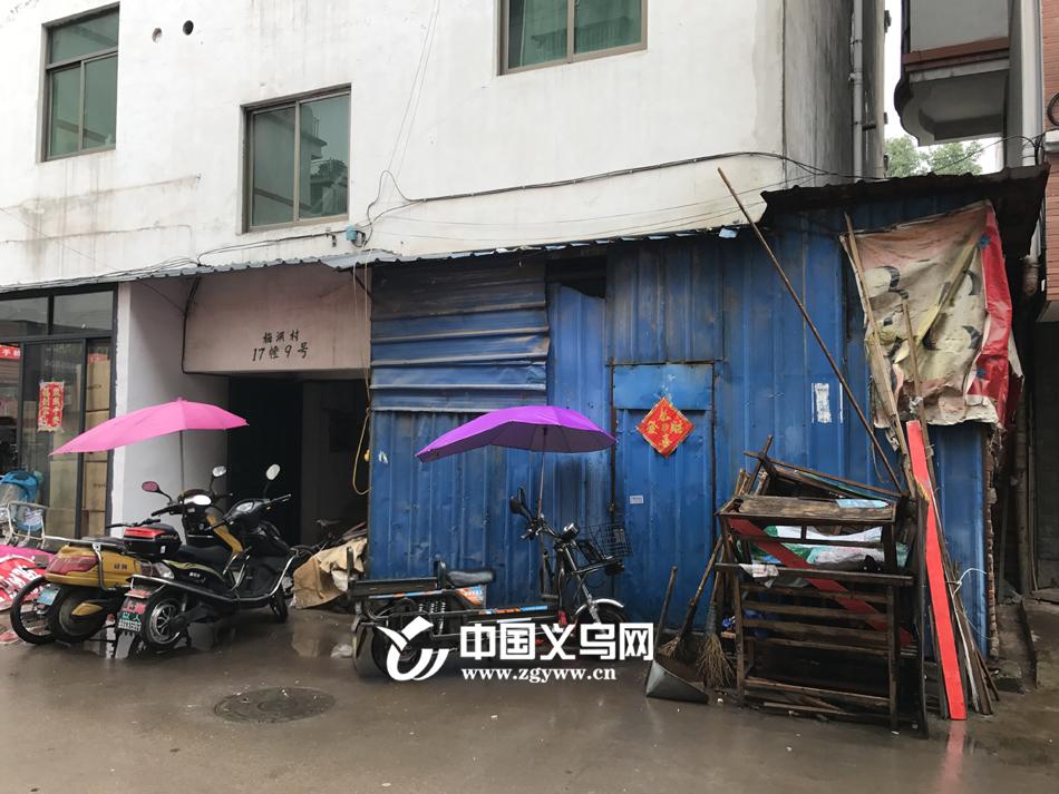 义乌耄耋老人蜗居陋巷十余年 十平小屋有望一周内拆除