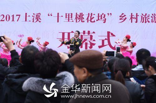 义乌十里桃花吐芬芳 乡村旅游文化节开幕