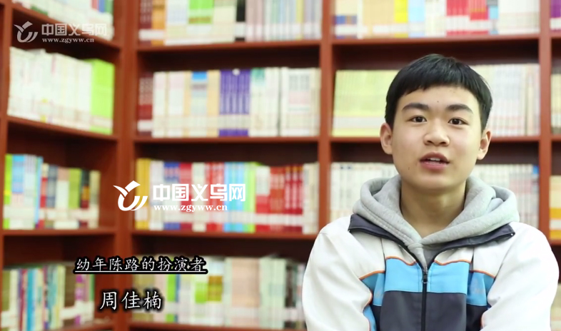 陈江河和骆玉珠的儿子最喜欢的人竟然是她!