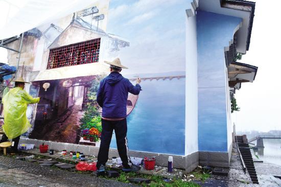 江南小镇上墙