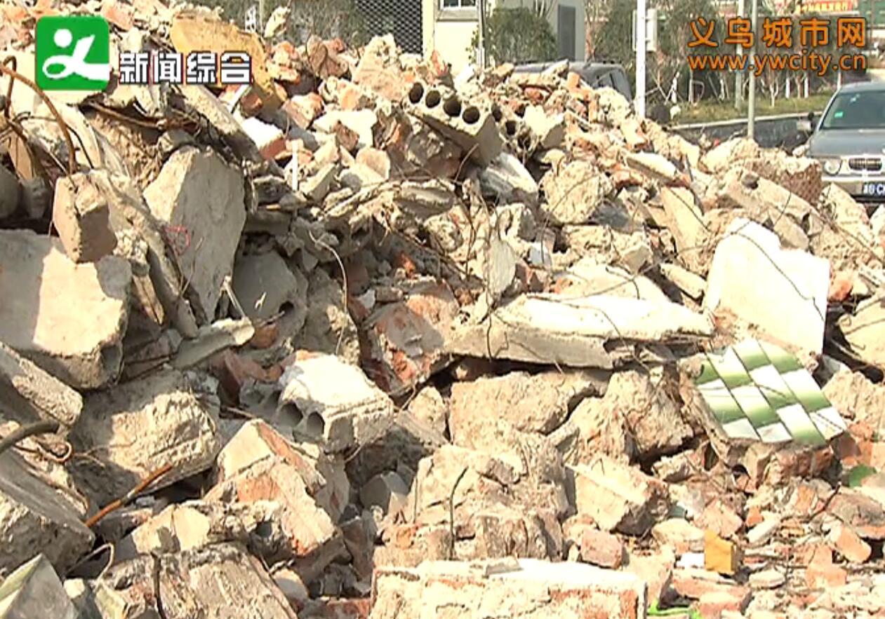 义乌城市有机更新,建筑垃圾变废为宝
