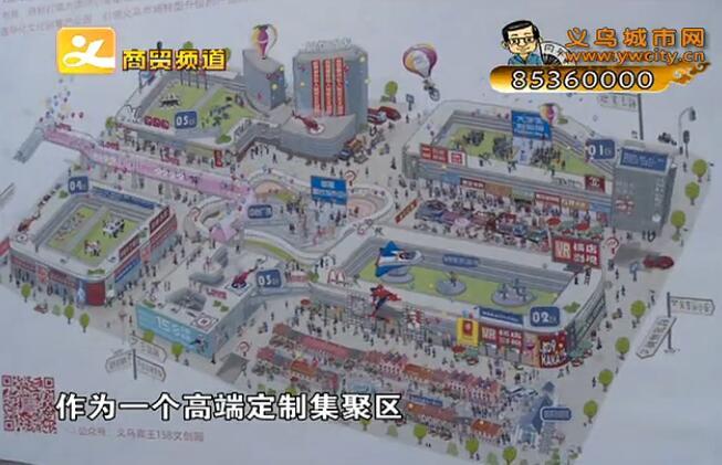 宾王市场大变身 158文创园一区4月开门