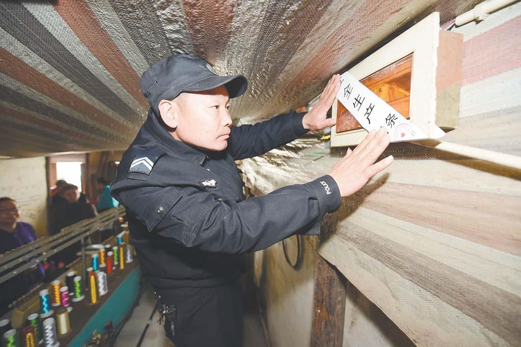 义乌开展出租屋危旧房专项整治行动