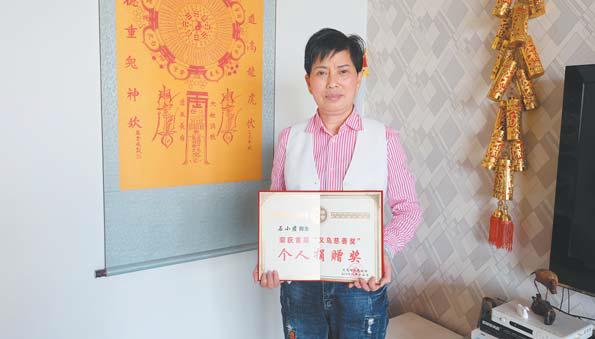 石小君:十年筑爱心之巢 每年春节前夕捐款1万元善款