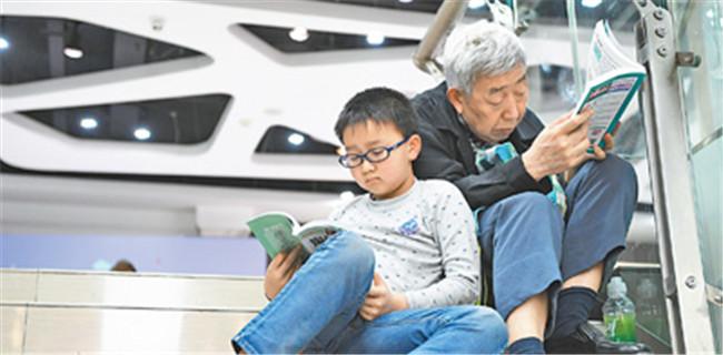 阅读日:国民综合阅读率持续上升、阅读方式日益多元