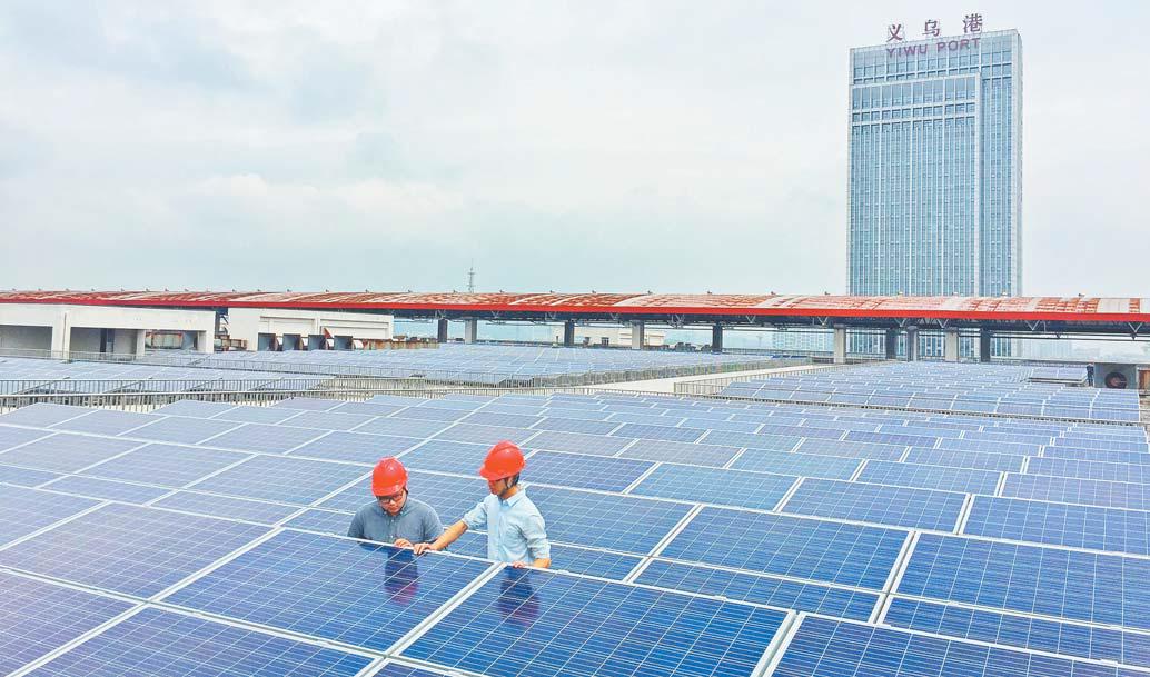 义乌首个大型分布式光伏发电项目正式并网发电